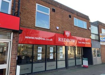 Thumbnail Retail premises to let in 41 Leicester Road, Wigston, Leicester