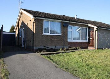 Thumbnail 2 bedroom semi-detached bungalow for sale in Oakfield Avenue, Markfield