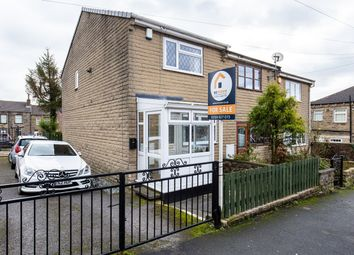2 bed end terrace house for sale in North Terrace, Birstall, Batley WF17