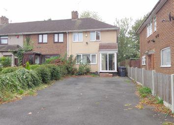 Thumbnail 3 bed end terrace house for sale in Hurstcroft Road, Kitts Green, Birmingham