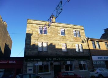 Thumbnail 2 bed flat to rent in North Street, Bo'ness, Falkirk