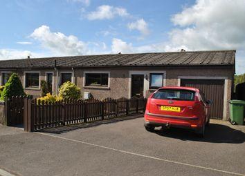 Thumbnail 3 bed flat to rent in Roman Road, Westmuir, Kirriemuir, Kirriemuir, Angus