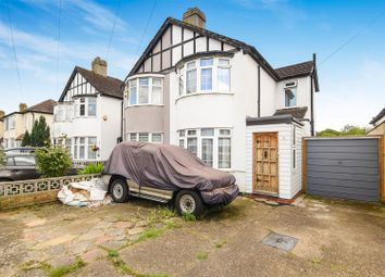 Thumbnail 2 bedroom end terrace house for sale in Maltby Road, Chessington