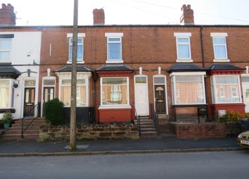 Thumbnail 3 bedroom terraced house for sale in Lea House Road, Stirchley, Birmingham
