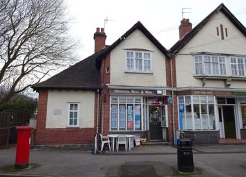 Thumbnail 3 bed flat for sale in Birmingham, West Midlands
