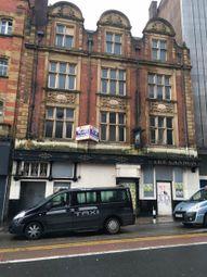 Thumbnail Commercial property for sale in 30, Castle Street, Sheffield, Sheffield