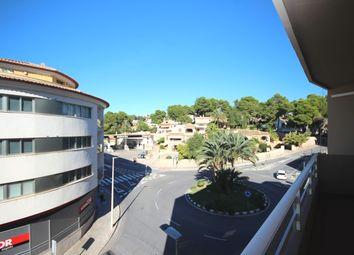 Thumbnail 2 bed apartment for sale in Moraira, Moraira, Alicante, Valencia, Spain