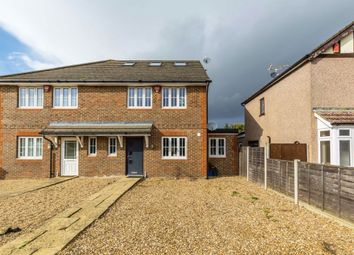 Thumbnail 5 bed semi-detached house for sale in Chertsey Road, Ashford