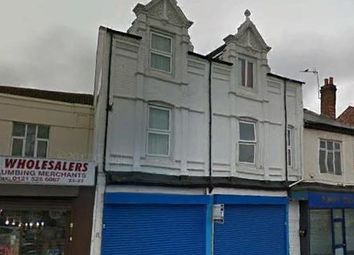 Thumbnail Retail premises for sale in Bull Street, West Bromwich