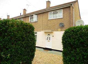Thumbnail 3 bed end terrace house for sale in Carstairs Avenue, Swindon