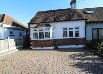 Thumbnail 2 bed semi-detached house to rent in Blenheim Crescent, Leigh-On-Sea