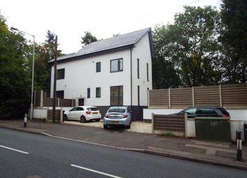 Thumbnail 3 bedroom detached house for sale in Aldersley Road, Wolverhampton, West Midlands