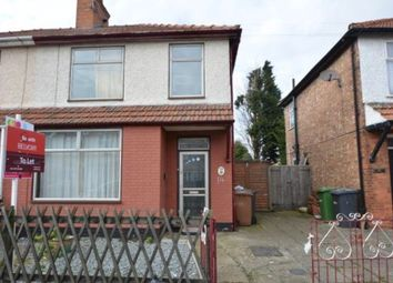 Thumbnail 3 bed end terrace house for sale in Northfield Road, Peterborough