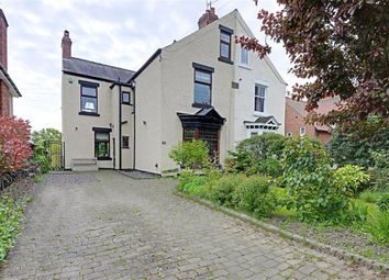 Thumbnail 5 bedroom semi-detached house for sale in Old Hall Road, Chesterfield, Derbyshire