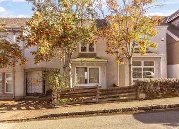 Thumbnail 2 bed end terrace house for sale in Rowan Court, Bannockburn