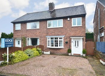 Thumbnail 2 bed semi-detached house for sale in Greenway, Eccleshall, Staffordshire
