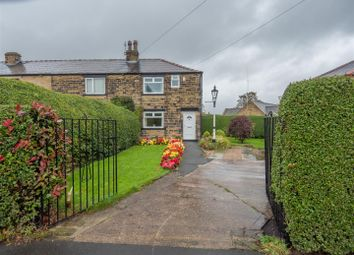 Thumbnail 3 bedroom end terrace house for sale in Petrie Grove, Bradford