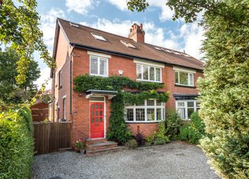 Thumbnail 4 bed semi-detached house for sale in Stainburn Avenue, Leeds, West Yorkshire