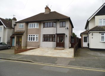 Thumbnail 2 bedroom semi-detached house to rent in Arundel Road, Harold Wood