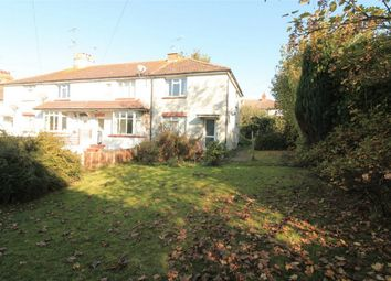 Thumbnail 2 bed end terrace house for sale in Crowmere Terrace, Bexhill On Sea, East Sussex