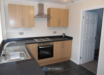 Thumbnail 2 bedroom end terrace house to rent in Whitfield Villas, South Shields
