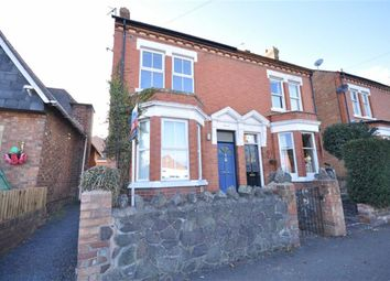 Thumbnail 1 bed flat to rent in Howsell Road, Malvern