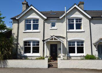 4 bed semi-detached house for sale in Gleaston, Ulverston, Cumbria LA12