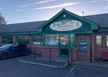 Thumbnail Commercial property for sale in Eyemouth, Borders