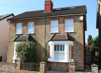Thumbnail 4 bedroom semi-detached house for sale in Clarence Street, Egham