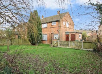 2 bed end terrace house for sale in Maple Avenue, Oswestry SY11