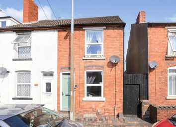 2 bed end terrace house for sale in Vicarage Road, Lye, Stourbridge DY9