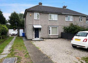 3 bed semi-detached house for sale in Boulton Lane, Alvaston, Derby, Derbyshire DE24