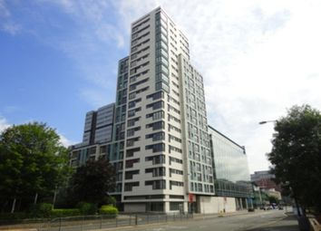 Thumbnail 2 bed flat for sale in City Centre