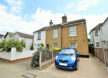 2 bed end terrace house for sale in Walpole Road, Bromley BR2