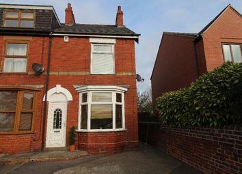 Thumbnail 2 bedroom end terrace house for sale in Sheffield Road, Killamarsh, Sheffield