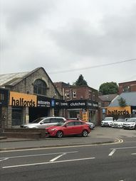Thumbnail Commercial property for sale in Bradfield Road, Sheffield, South Yorkshire