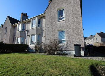 Thumbnail 2 bed flat for sale in 12 Marine Gardens, Stranraer