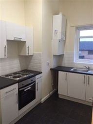 Thumbnail 2 bed flat to rent in Hull Road, Cottingham Road, Hull