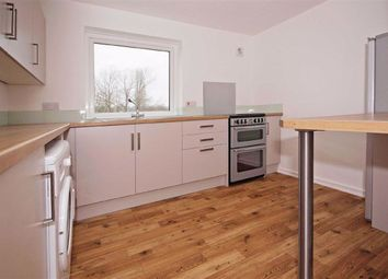 Thumbnail 2 bed flat to rent in Hampsthwaite Road, Harrogate, North Yorkshire