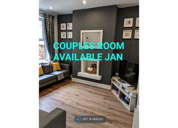 Room to rent in Glasgow Street, Northampton NN5