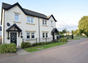 Thumbnail 3 bed semi-detached house to rent in Blackwood Murray Lane, Biggar