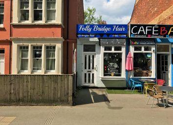 Thumbnail Retail premises to let in Abingdon Road, Oxford