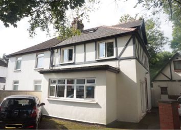 Thumbnail 3 bed semi-detached house for sale in Park Crescent, Whitchurch