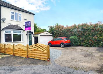 Thumbnail 3 bed end terrace house for sale in Monic Avenue, Hessle