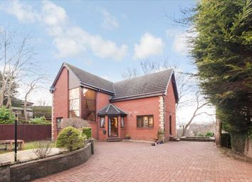 Thumbnail 4 bedroom detached house for sale in Busheyhill Street, Cambuslang, Glasgow