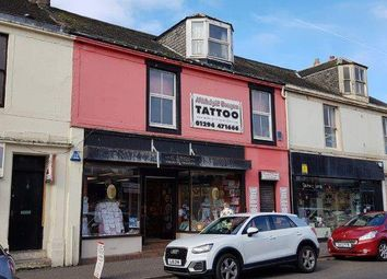 Thumbnail Retail premises for sale in Hamilton Street, Saltcoats