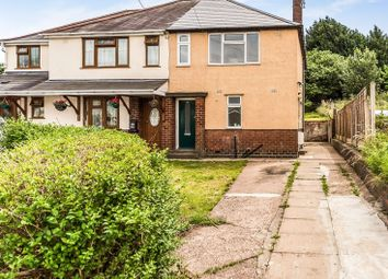 Thumbnail 3 bedroom semi-detached house for sale in Ridge Grove, Stourbridge