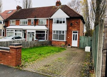 Thumbnail 2 bed end terrace house to rent in Brandon Grove, Birmingham