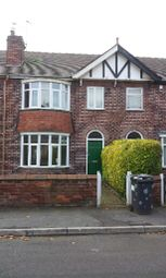 Thumbnail 3 bed terraced house to rent in Strathmore Road, Doncaster