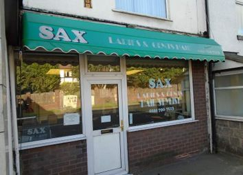Thumbnail Retail premises for sale in Chaddock Lane, Worsley, Manchester